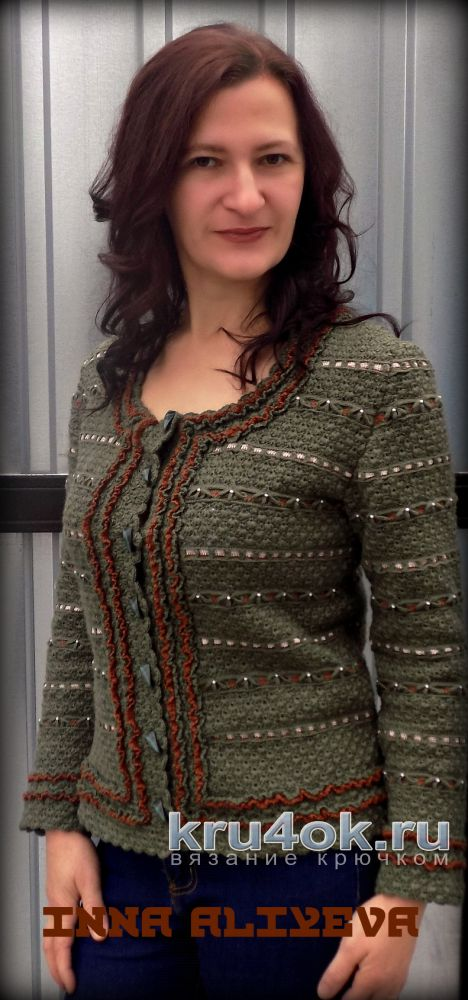 Кофточка цвета полыни в стиле Шанель. Работа Inna Aliyeva