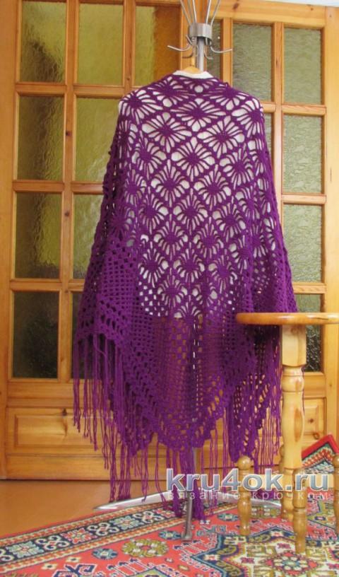 Шаль крючком Фиолетовый ажур. Работа Светланы вязание и схемы вязания