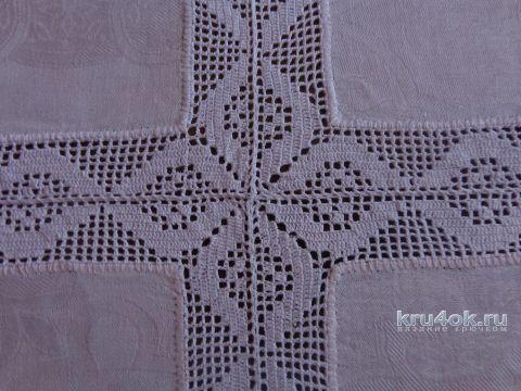 Вязаная скатерть. Работа Надежды Лавровой вязание и схемы вязания