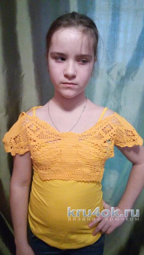 Ажурный топ для девочки. Работа Василисы вязание и схемы вязания