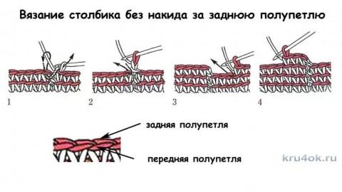 Мужской комплект: шапка и шарф крючком. Работа Анны Касьяновой вязание и схемы вязания