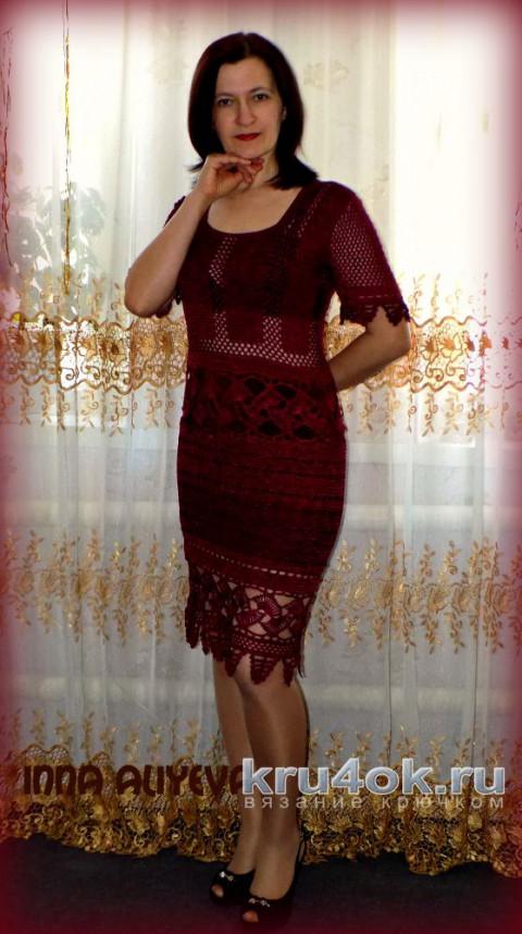 Платье ажурное крючком. Работа Inna Aliyeva вязание и схемы вязания
