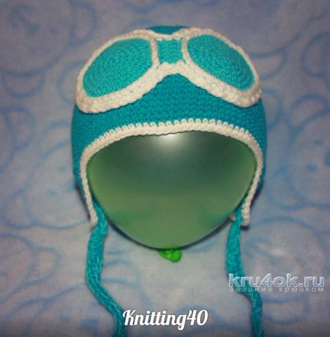 Шапка - шлем летчика крючком. Работа Анны Касьяновой