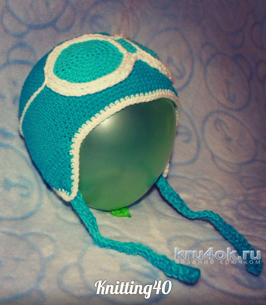 вязаный шлем для мальчика схема