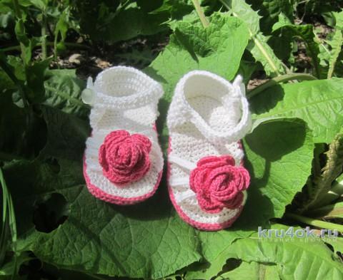 Босоножки для девочки крючком. Работа Яны вязание и схемы вязания