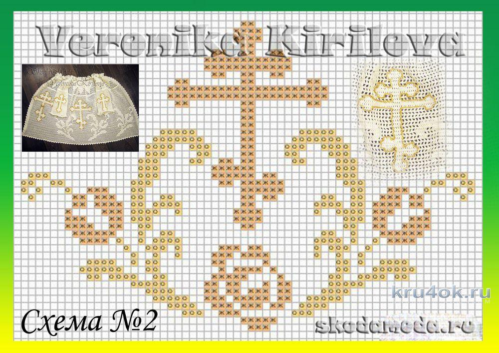 Вышивка крест на крестильную рубашку 123
