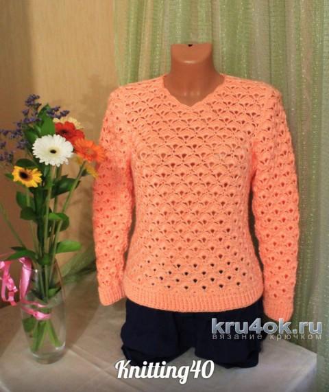 Ажурный пуловер персикового цвета