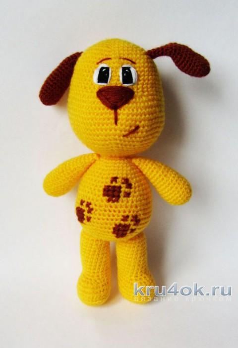 Игрушка собачка крючком. Работа Екатерины Алешиной вязание и схемы вязания