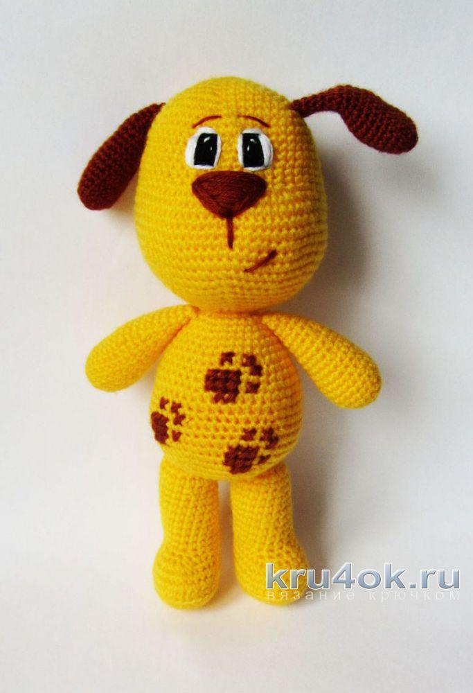 игрушка собачка крючком работа екатерины алешиной
