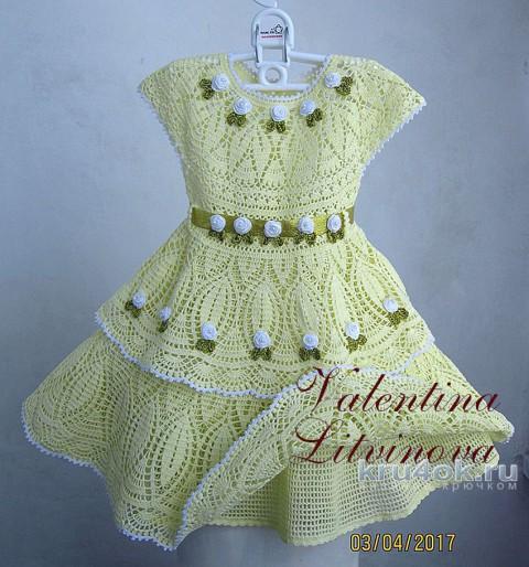 Платье для девочки крючком, работа Валентины Литвиновой