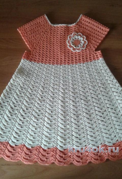Платье для девочки крючком. Работа Юлии Ковалевой вязание и схемы вязания