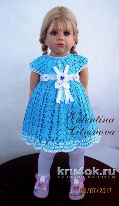 Платье для девочки. Работа Валентины Литвиновой
