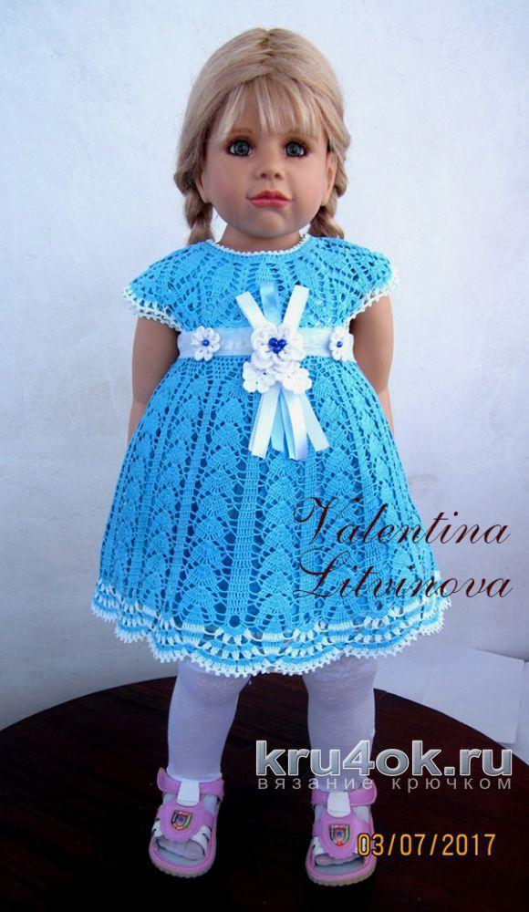 Вязанный Платья Для Девочек На Осень
