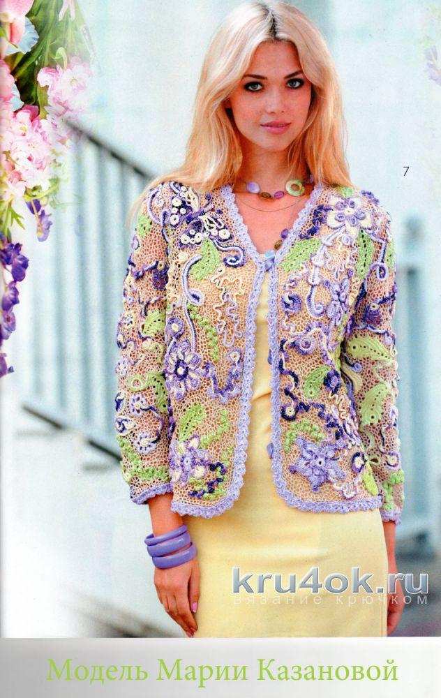Вязание пиджак