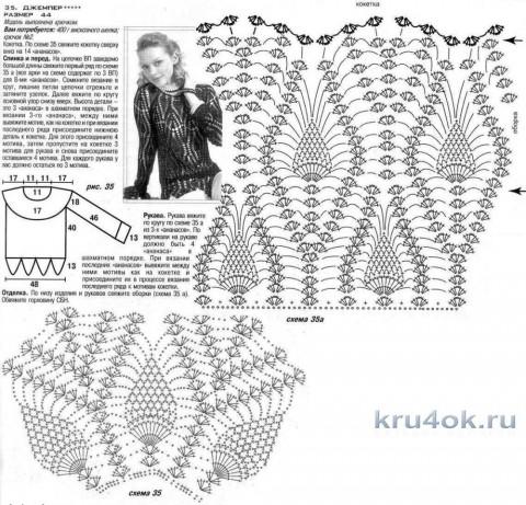 Схема вязания крючком блузки Ананас