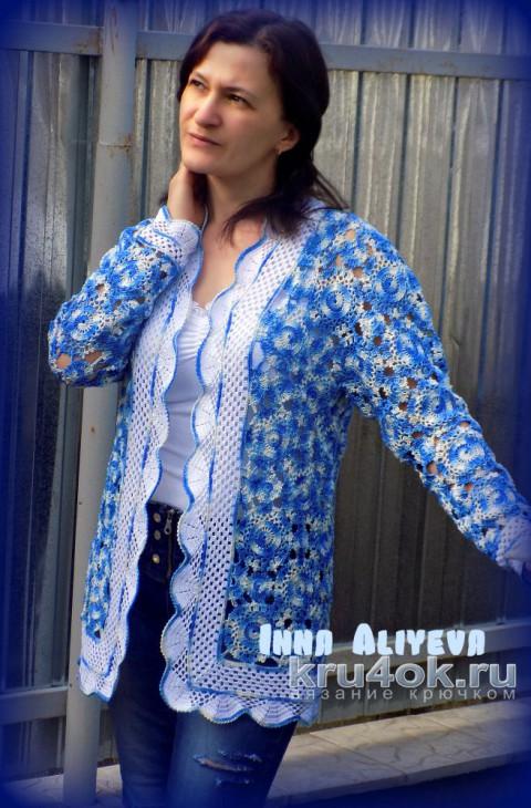 Кардиган BLUE SKY. Работа Inna Aliyeva вязание и схемы вязания