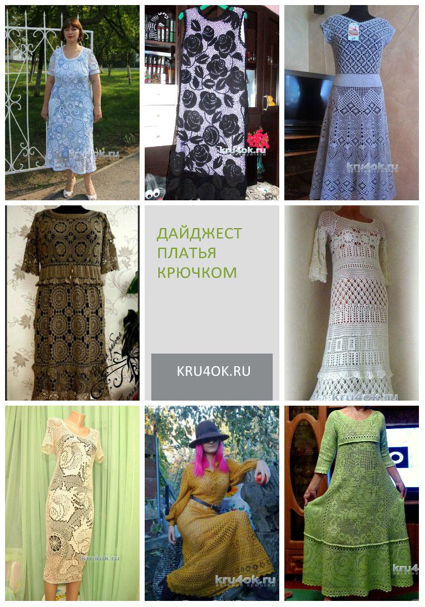 Вязание платья летнего крючком