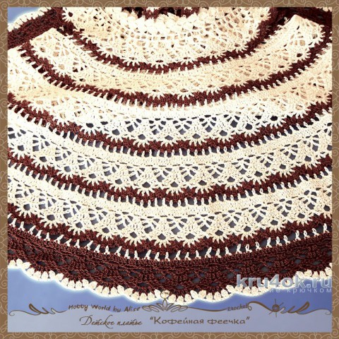 Детское платье и повязка на голову Кофейная феечка. Работа Alise Crochet вязание и схемы вязания