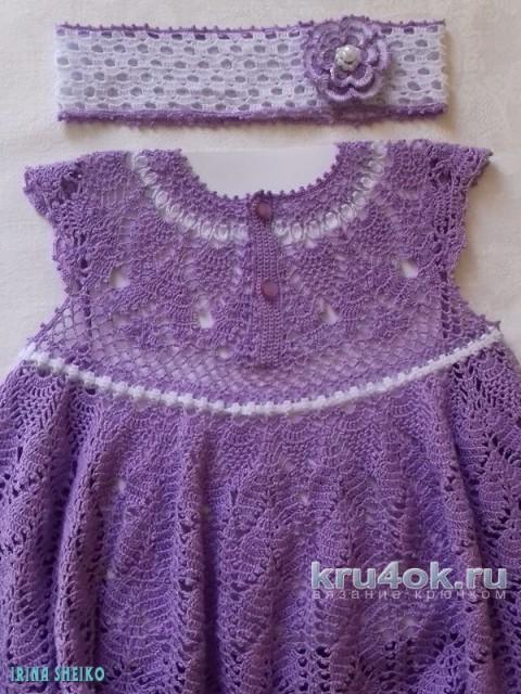 Детское платье Лаванда крючком. Работа Ирины Шейко вязание и схемы вязания