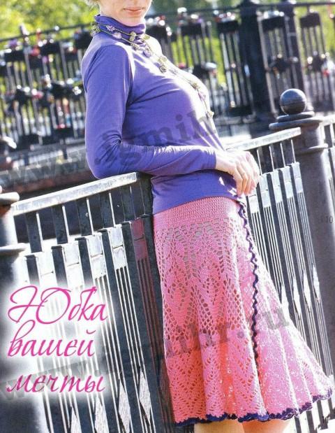 фото длинной юбки связанной крючком