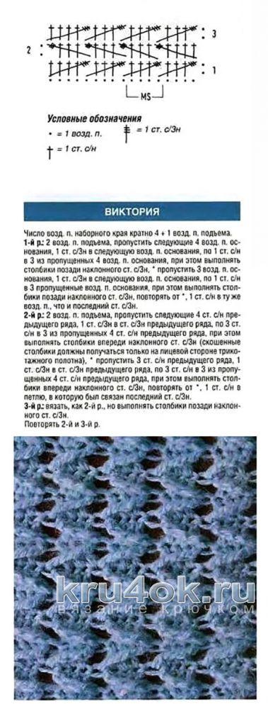 Кардиган связанный крючком. Работа Elpis Надежды Юсуповой вязание и схемы вязания