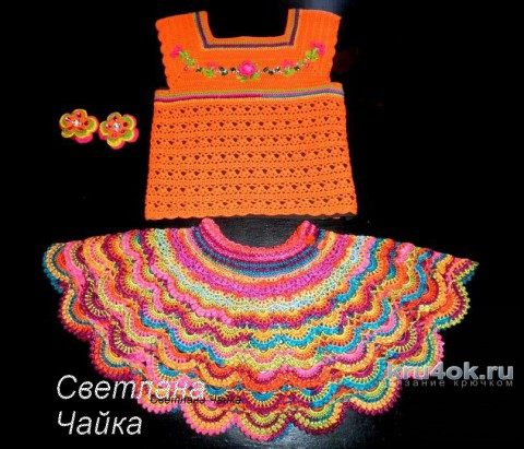 Летний вязаный костюм Оранжевое лето. Работа Светланы Чайка вязание и схемы вязания