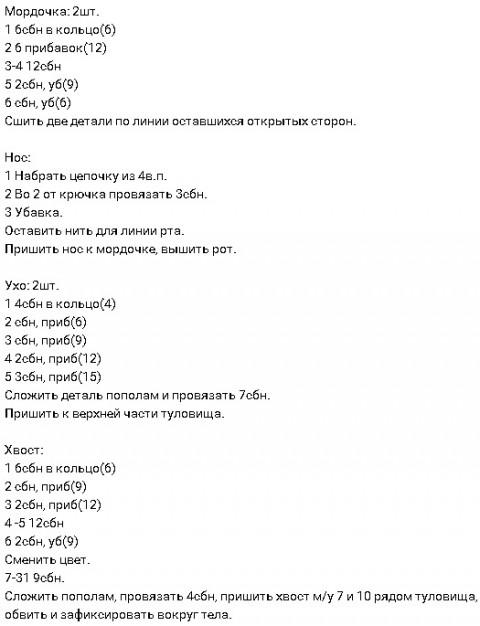 kot_kruchkom-17