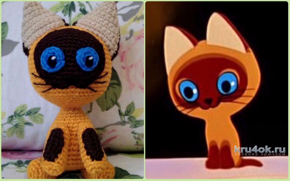 Игрушка котенок по имени Гав крючком. Работа Ксении