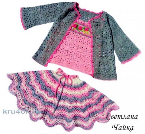 Ажурный комплект для девочки. Работа Светланы Чайка вязание и схемы вязания