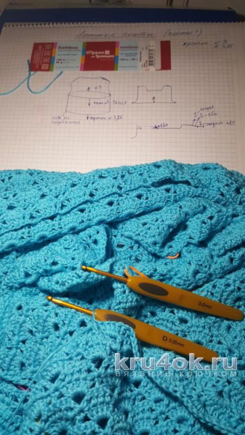 Летняя кофточка крючком. Работа Галины вязание и схемы вязания