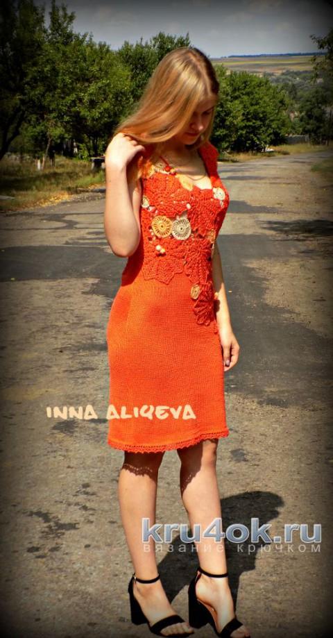 Платье крючком Осенний шепот. Работа Inna Aliyeva вязание и схемы вязания