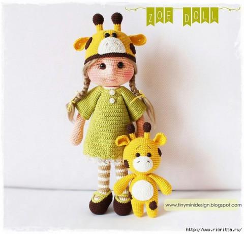 Кукла Зоя и жираф фото