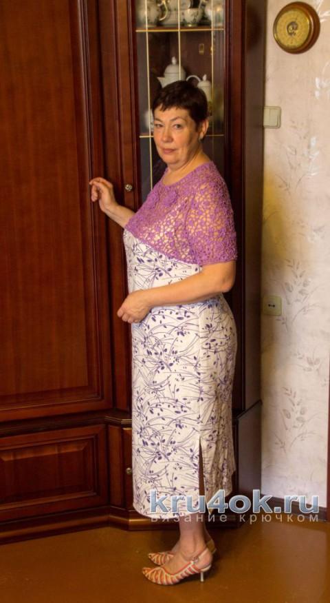 Комбинированное платье. Работа Светланы Кульбашной вязание и схемы вязания