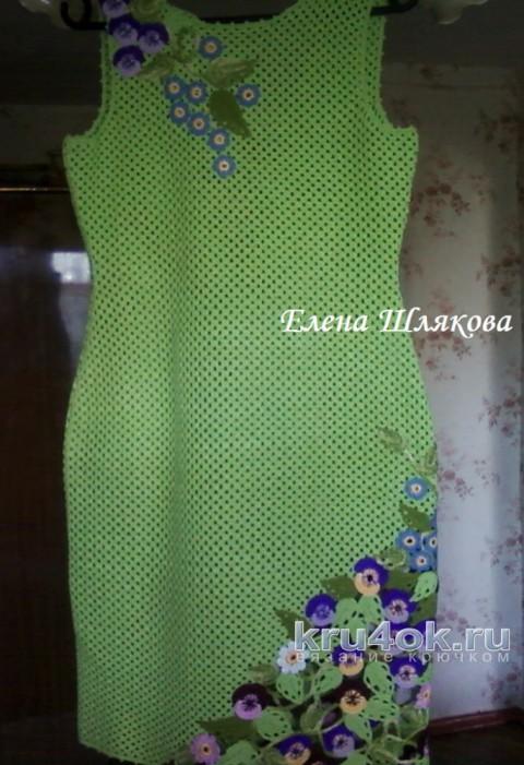 Платье крючком Цветочная поляна. Работа Елены Шляковой вязание и схемы вязания