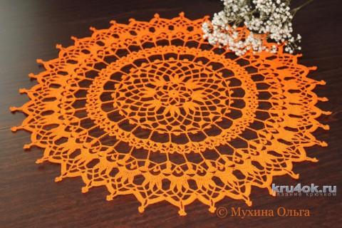 Салфетка Оранжевое настроение. Работа Мухиной Ольги вязание и схемы вязания