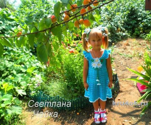 Ажурный сарафан Ромашка для девочки. Работа Светланы Чайка вязание и схемы вязания