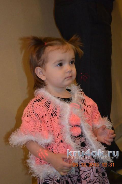Болеро для девочки крючком. Работа Раушании Уметбаевой вязание и схемы вязания