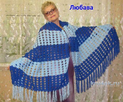 Палантин крючком. Работа Любавы вязание и схемы вязания