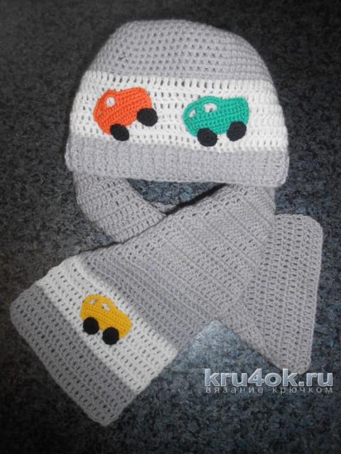 Шапка и шарф для мальчика. Работа Татьяны Султановой вязание и схемы вязания