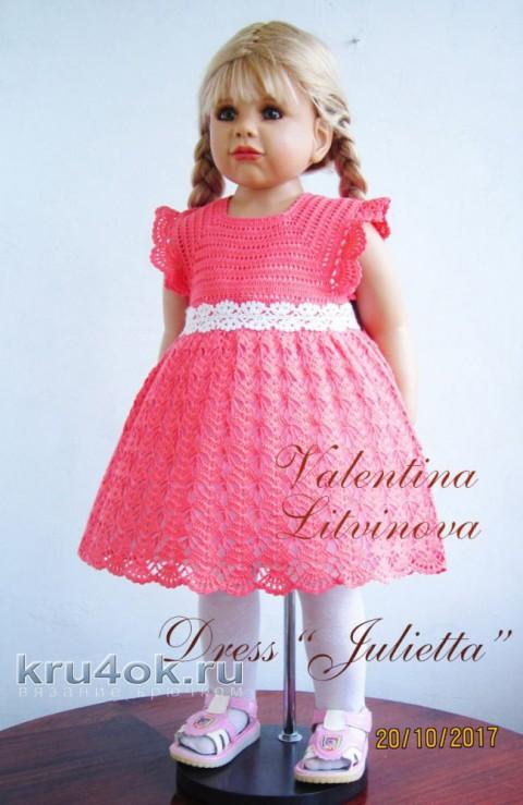 Детское платье Julietta крючком. Работа Валентины Литвиновой вязание и схемы вязания