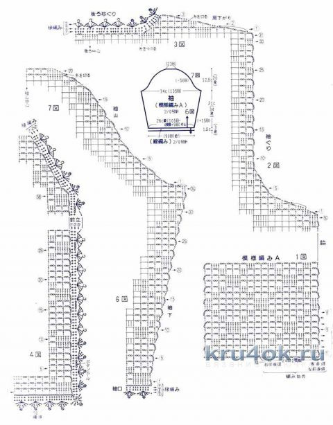 Черный филейный жилет крючком. Работа Елены Шевчук вязание и схемы вязания