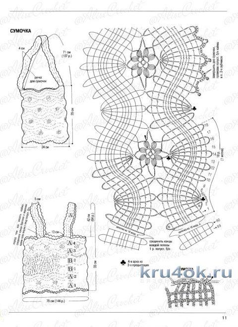 Топ в технике брюгге ВИОЛЕТТА. Работа Alise Crochet вязание и схемы вязания