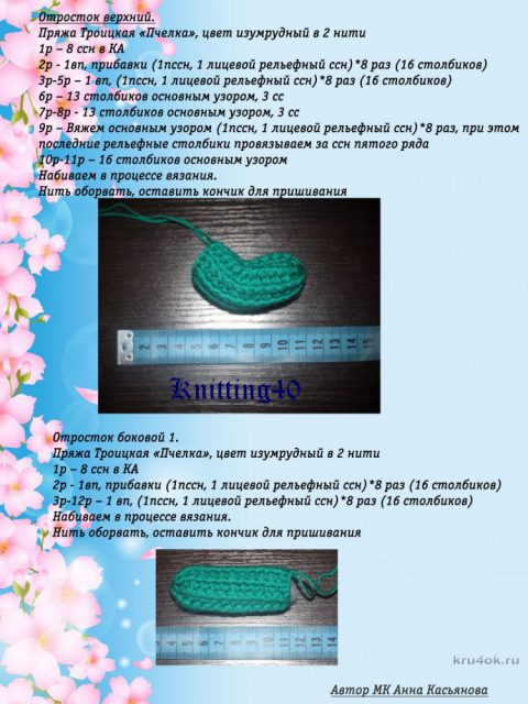 Цветущий кактус крючком. МК от Анны Касьяновой вязание и схемы вязания