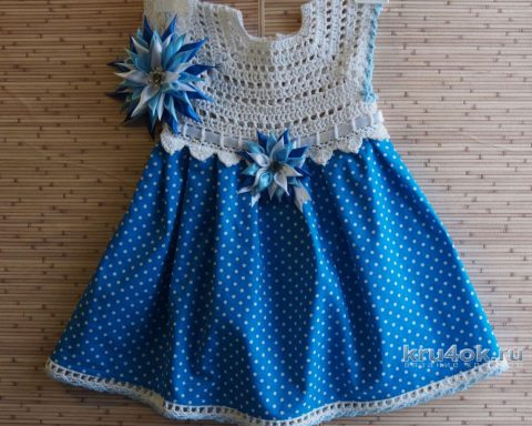 Детское комбинированное платье. Работа Варвары вязание и схемы вязания
