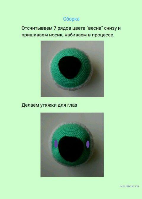 Игрушка Малыш Одуванчик крючком. Работа Александры Лисициной вязание и схемы вязания