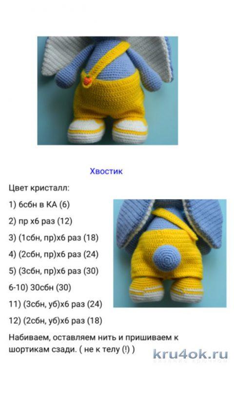 Весенний кролик. Работа Александры Лисициной вязание и схемы вязания