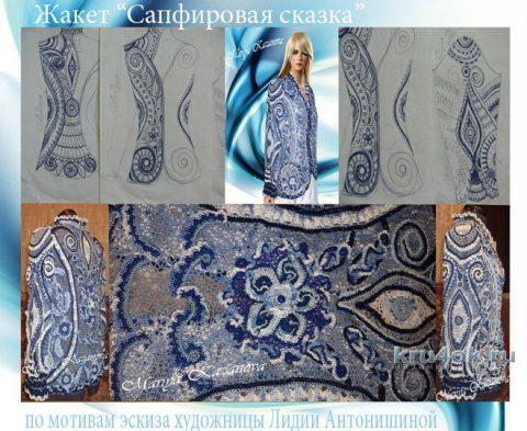Жакет Сапфировая сказка. Работа Марии Казановой вязание и схемы вязания