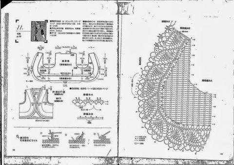 Ажурный жилет - болеро схема вязания