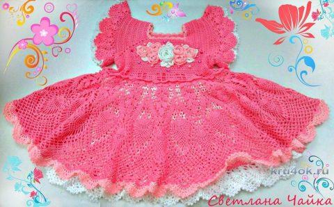 Ажурное розовое платье для девочки. Работа Светланы Чайка вязание и схемы вязания
