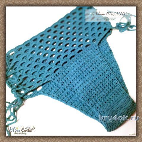 Бикини СIRCULO Verano крючком. Работа Alise Crochet вязание и схемы вязания